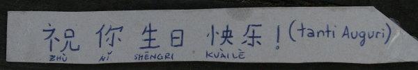 auguri in cinese
