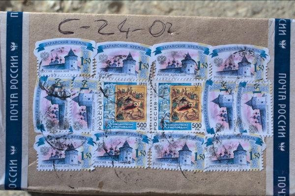 francobolli russi